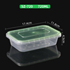 SZ-720 Clear base green lid