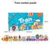 Train number puzzle/19pcs