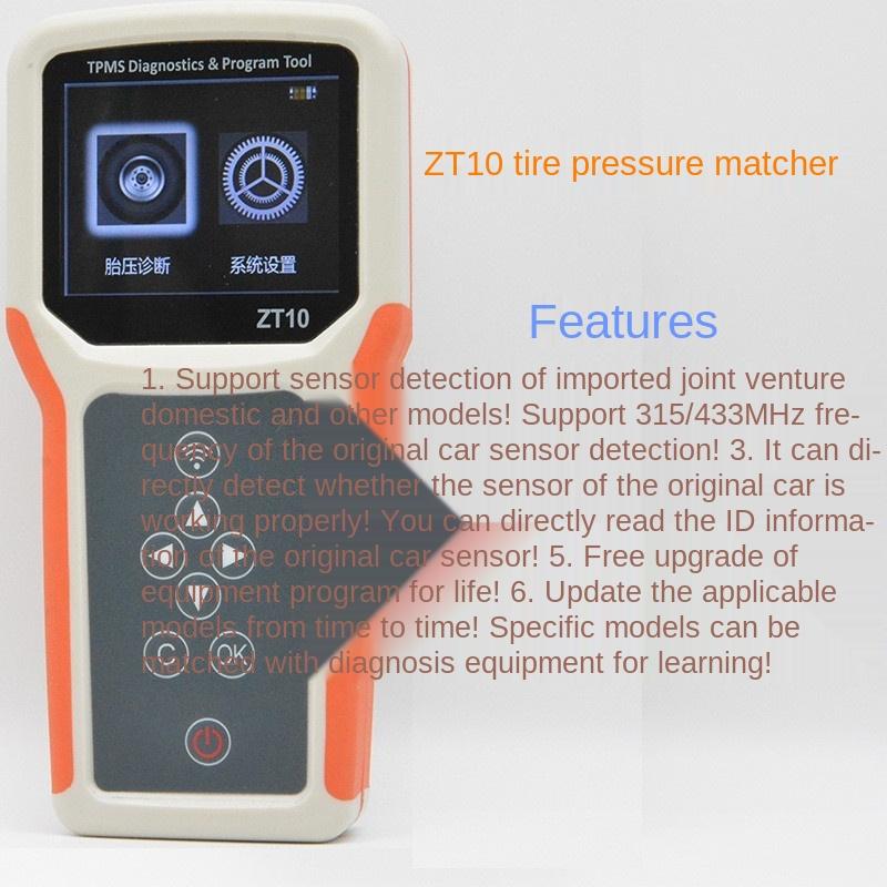 Соответствующее устройство давления в шинах, оригинальный датчик давления в шинах автомобиля, программируемый Оригинальный дисплей для автомобильного прибора