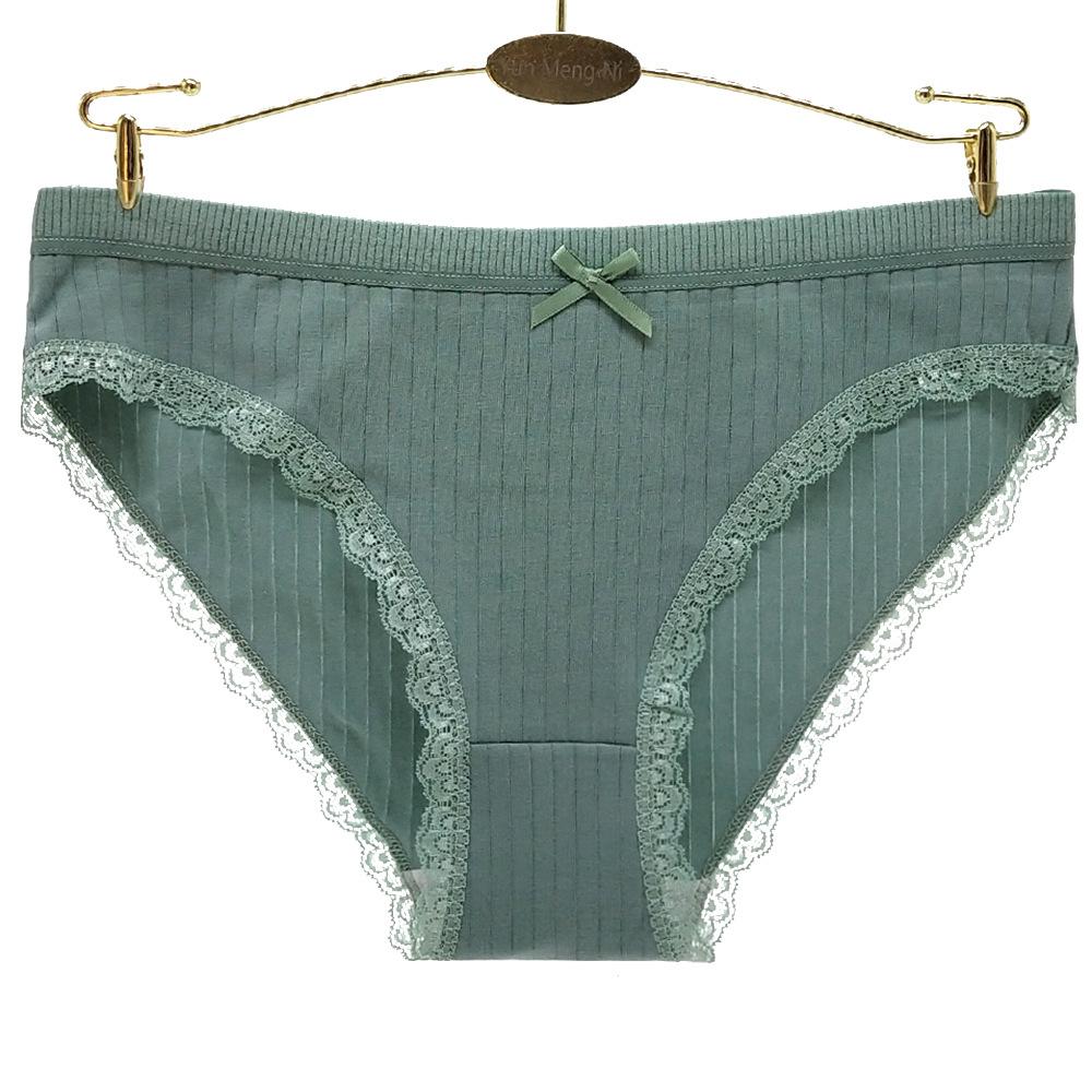 Женское белье хлопковое купить серджио женское белье