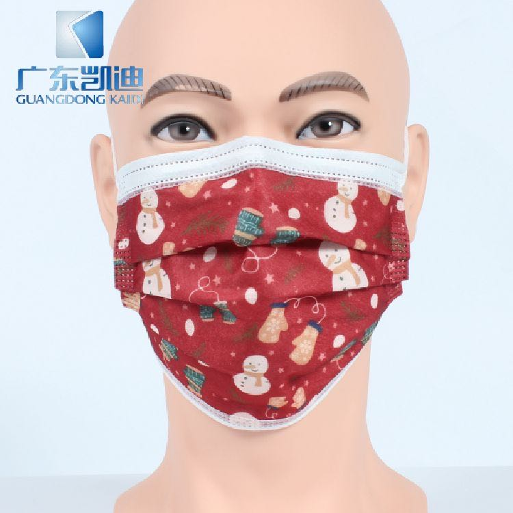2020 Holiday Funny Decoration Ornament 50pcs Cute Woven Merry Christmas Protective Mouth Mask 3ply Face Mask