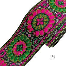 7 м/рулон лента в этническом стиле вышивка отделка Бохо Кружева Цветок Швейные аксессуары ткань декор отделка Одежда Ремесло АКСЕССУАРЫ(Китай)