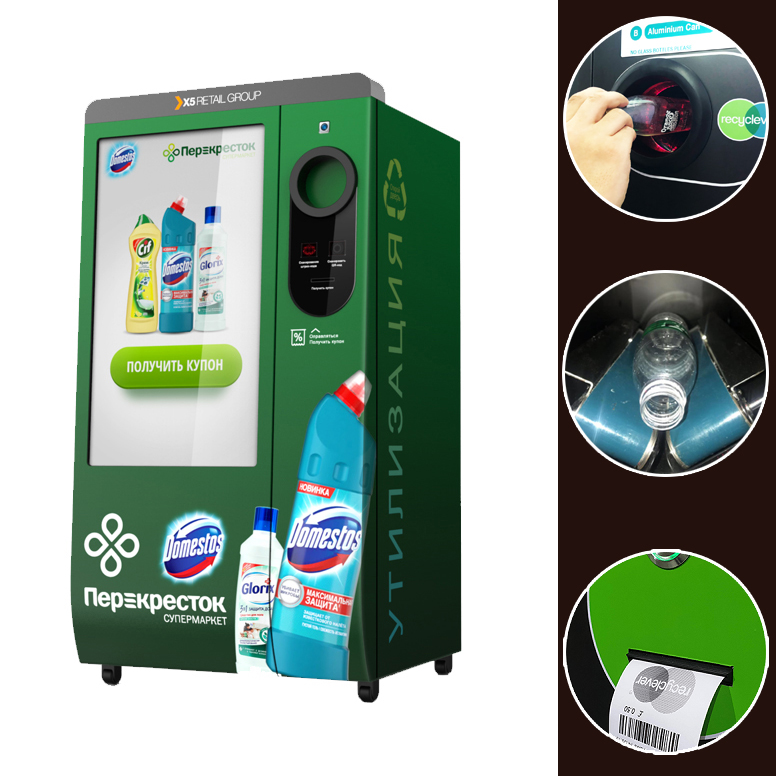 reverse vending machine