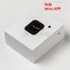 W26 Lefun App