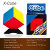 X-cube (stickerless)