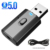 USDB 5.0 T-02 Bluetooth Receiver and Transmitter 4 in 1 Audio Adapter