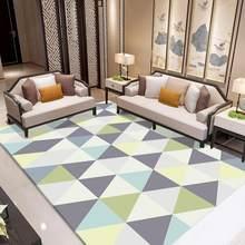 Легко чистится геометрический ковер в полоску для гостиной, спальни, кухни, ванной комнаты, моющаяся защита от плесени, защита пола(Китай)