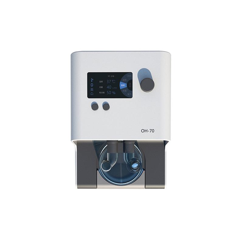 ICU Medical High flow oxygen generator - KingCare | KingCare.net