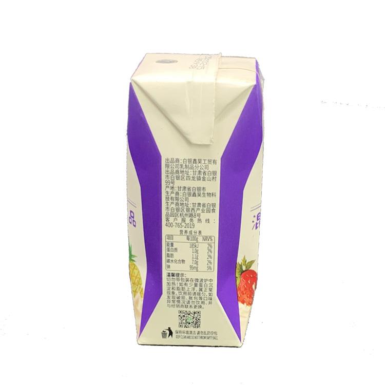Latest Packing Design Reasonable Price Flavored Drinks Drink Milk Shake