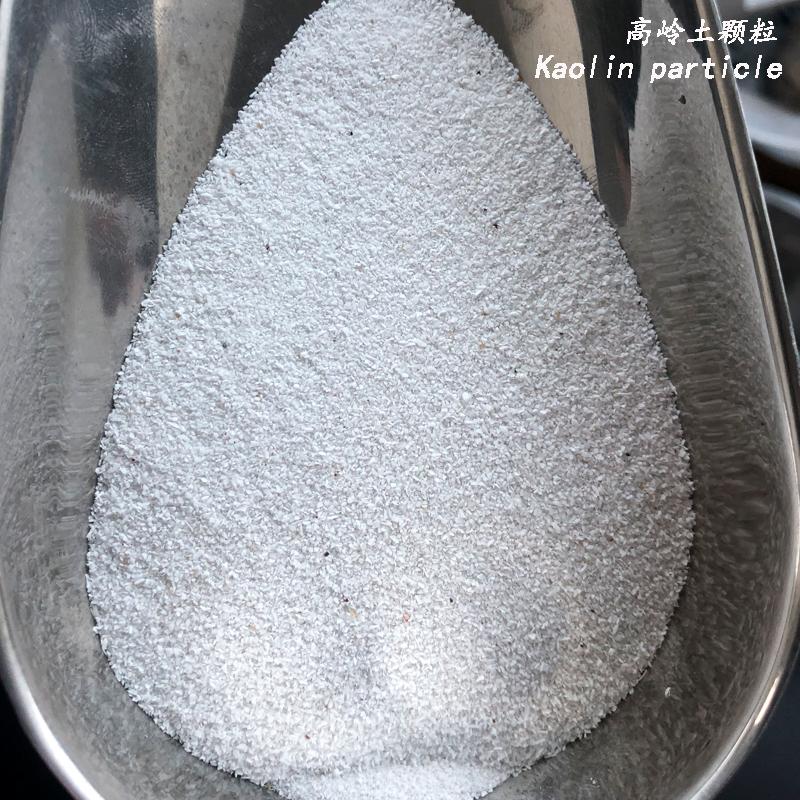 Промышленные кальцинированные частицы глины каолина от китайского производителя