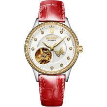 Женские автоматические механические часы AESOP, роскошные модные женские часы из натуральной кожи, женские часы Relogio Feminino(Китай)