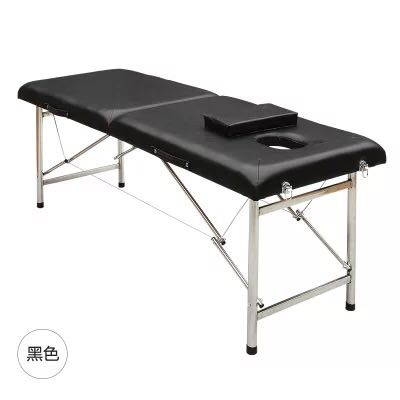 Home physiotherapy aluminum folding Economical durable portable massage facial bed