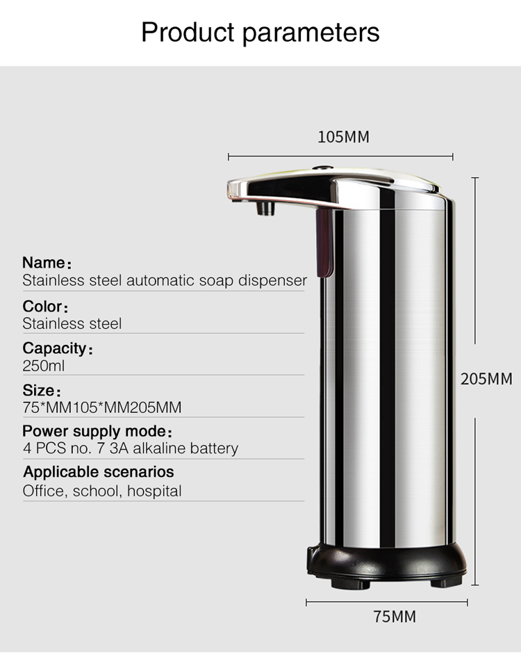 2020, Электрический Бесконтактный жидкий дезинфицирующий средство для рук, автоматический диспенсер пенного мыла