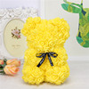 25cm yellow