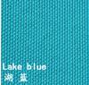 झील नीले