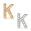 Silver or Gold - K