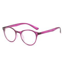 Iboode очки для близорукости для женщин и мужчин овальная оправа прозрачные линзы прицельные очки по рецепту 0-0,5-1,0-1,5-2,0-6,0-Новинка(Китай)