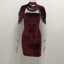 JillPeri, бархатное мини-платье со съемным воротником, сексуальное, без бретелек, стрейч, бодикон, наряд, однотонное, элегантное, знаменитостей, ...(Китай)