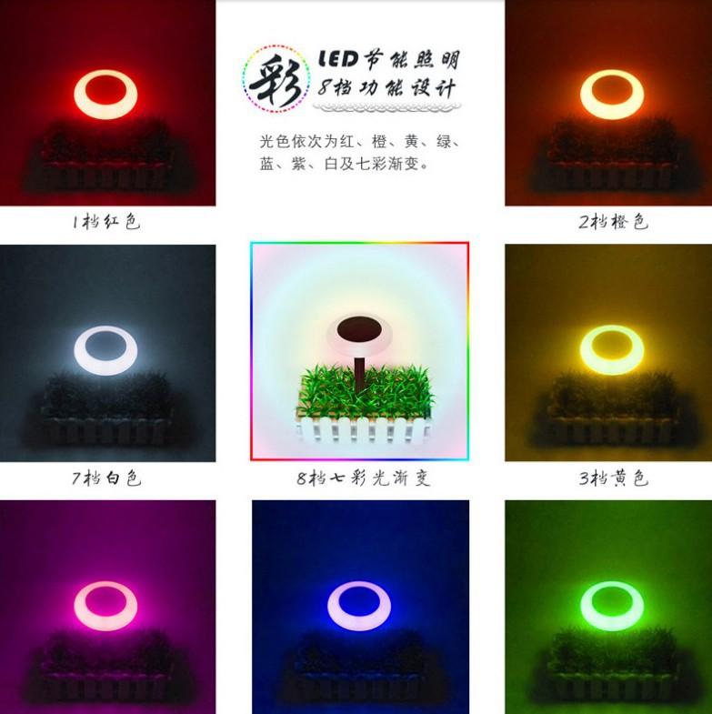 YJN5457 Наружные Декоративные Солнечные красочные изменяющиеся Ландшафтные огни газон огни трава подземные садовые огни