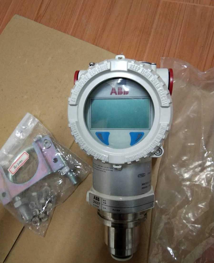 Original Germany new abb pressure transmitter 266DSH