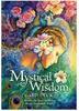 신비로운 지혜 오라클 카드