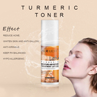 Face Cream Acne Away Cream OEM Private Label Natural Organic Korean Face Beauty Acne Anti Wrinkle Aging Cream Serum Turmeric Skin Care Products Set