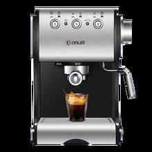 Donlim DL-KF500S Паровая кофемашина бытовой коммерческий эспрессо 1050 Вт 20BAR(Китай)