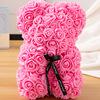 25cm of bear Pink