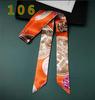 #106  Size: 100X4CM