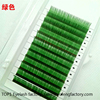 0.07MM Green D
