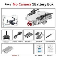 S66 складной мини-Дрон с дистанционным управлением, Квадрокоптер с 4K HD камерой, Квадрокоптер с оптическим потоком, двойная камера, Радиоуправ...(China)