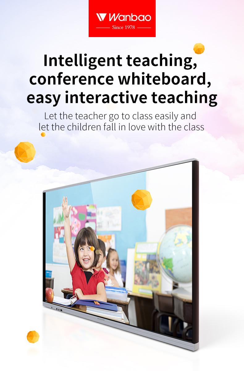 98inch teaching smart display - Yola WhiteBoard   szyola.net