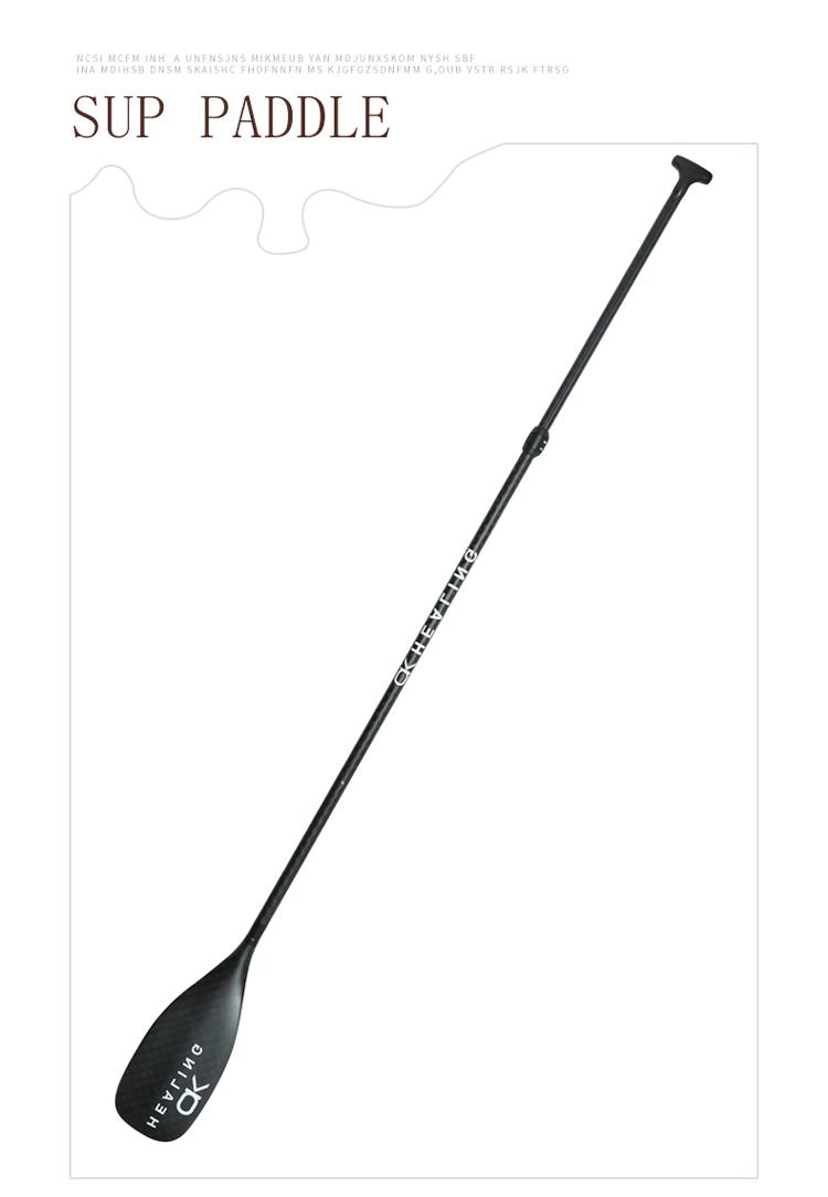 12K Carbon Fiber Fiberglass Shaft SUP Paddle Board Accessory Inflatable Stand Up Paddle Surf Carbon Fiber Blade OEM LOGO