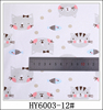 HY6003-12#
