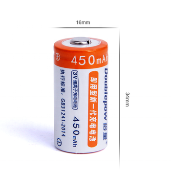 Factory Price 3V 450mAh cr123a rechargeable battery for arlo cameras