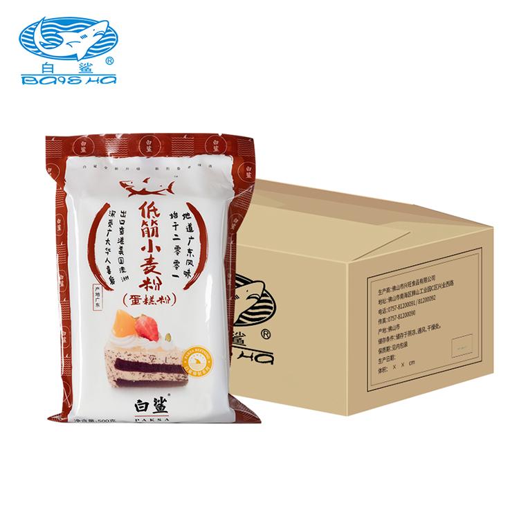 Xingwang BP317 Low gluten premix wheat flour powder making soft and delicious cakes 500g * 20 bags per carton from Baisha Brand