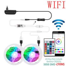 WIFI светодиодный ленточный светильник RGB 5050 Автомобильный светодиодный светильник полоса DC12V гибкая 5 м 10 м 15 м Диодная лента 2835SMD Светодиодна...(Китай)