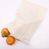 Large cotton pouch
