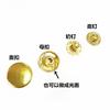 gold 1.5CM cap