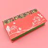 Caja de Navidad 1