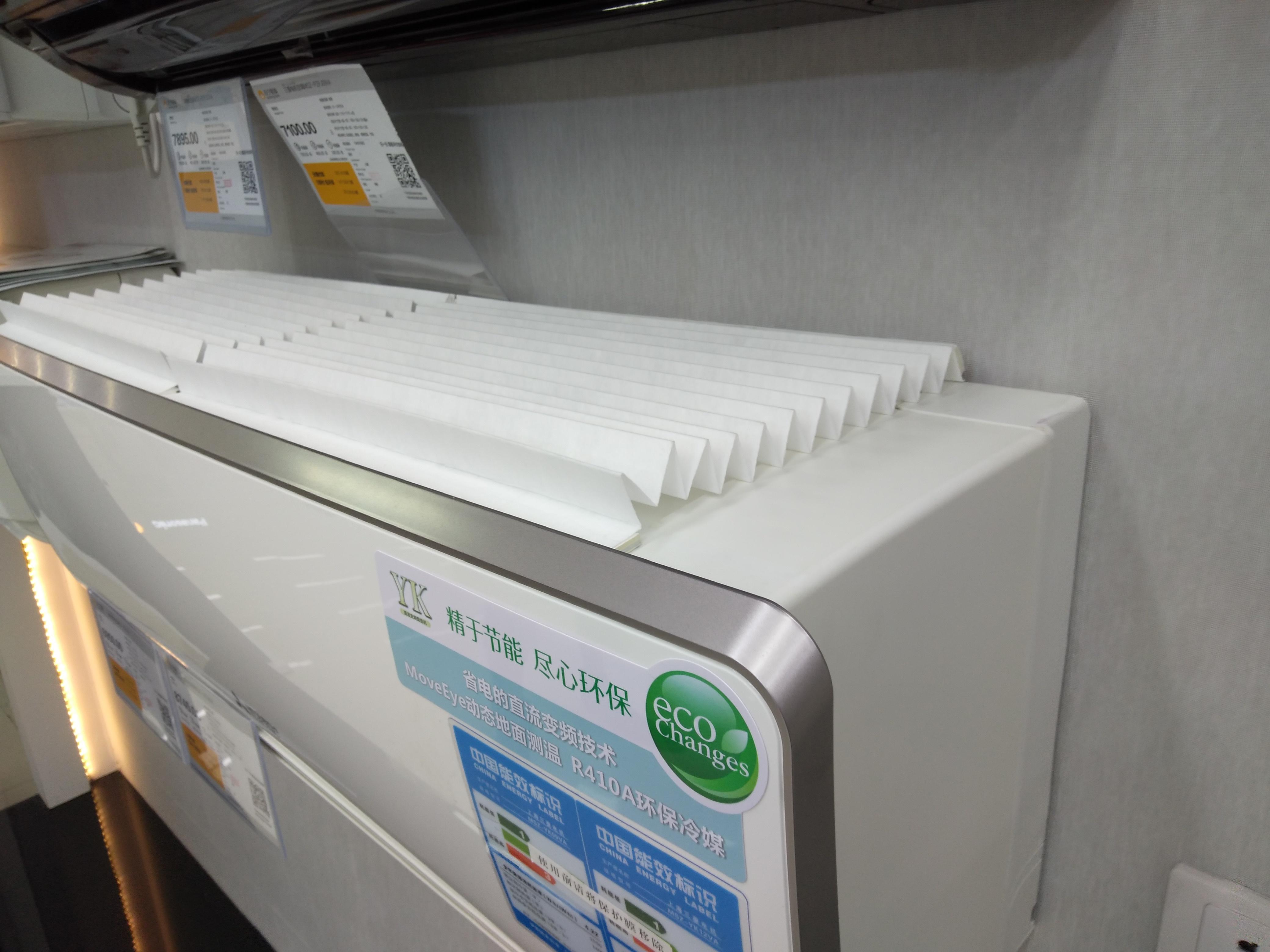 Лидер продаж, Hepa-фильтр для кондиционера, фильтр для кондиционера, фильтр для кондиционера