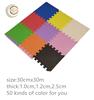 Multi color 30x30cm