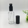50ml Clear Bottle +Black Cap