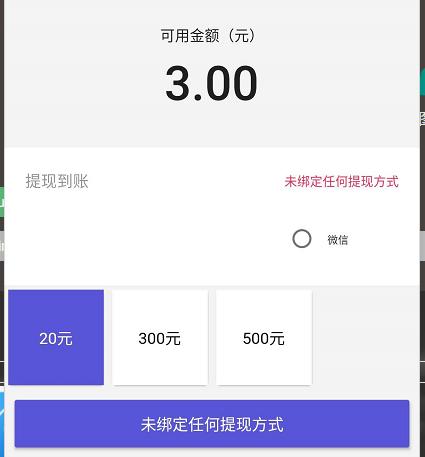 八海传媒:目前发圈量最多的平台,一条3元,20起t。插图3