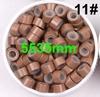 5.5mm 11#