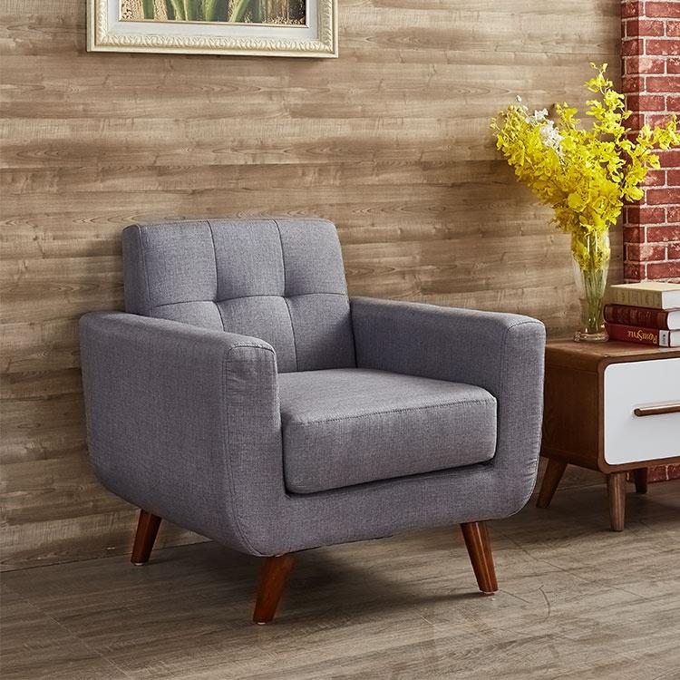 Modern simple grey single sofa chair