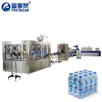 Full Automatic Sale Price Small Bottle Filling Water Bottling Drinking Mineral Water Plant