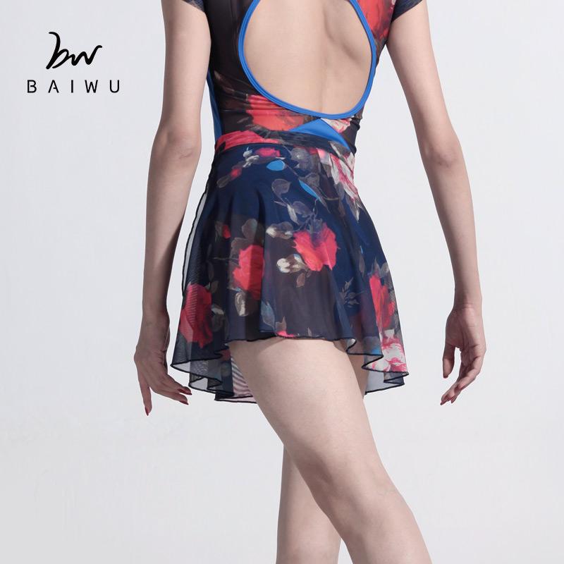 117145402 балетная юбка Baiwu, танцевальная юбка, Женская балетная юбка с цветочным принтом
