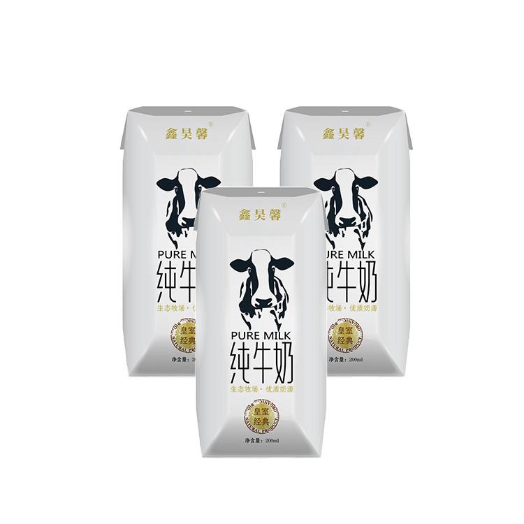 China Design Packing Wholesale Pure Milk Full Cream Milk Pasteurized Milk