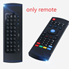 Mx3 remote